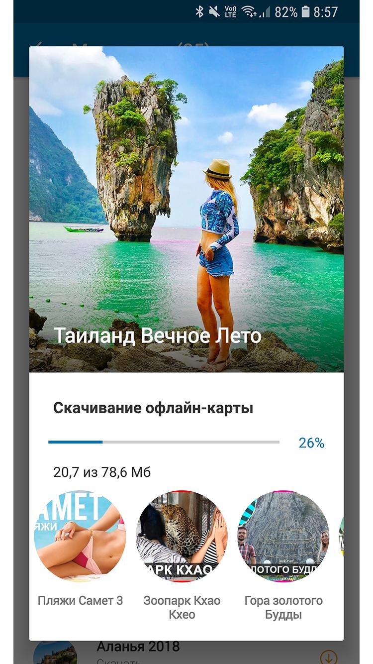 screen 9