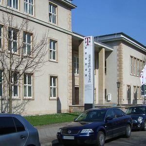Университет телекоммуникаций