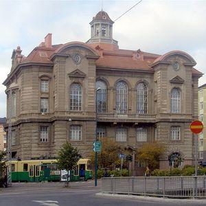 Музей естествознания Хельсинки