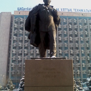 Satbayev Kazakh National Technical University