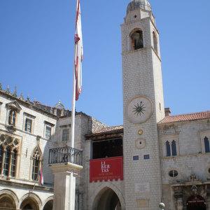 Городская колокольня