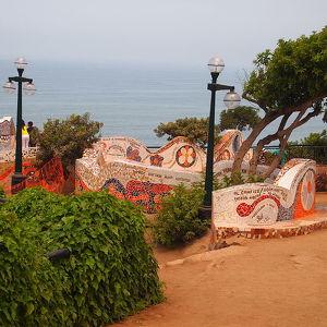 Park of Love