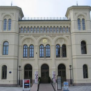 Нобелевский центр мира