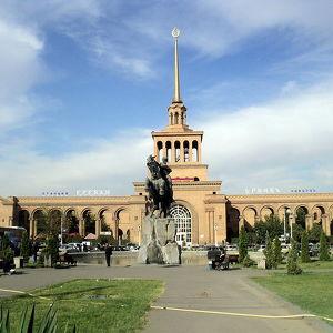 Yerevan railway station