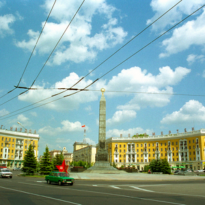 Victory Square