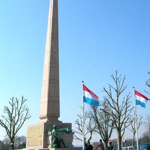 Мемориал Gëlle Fra