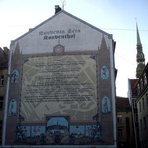 Двор Конвента
