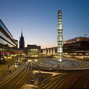 Площадь Сергельc Торг