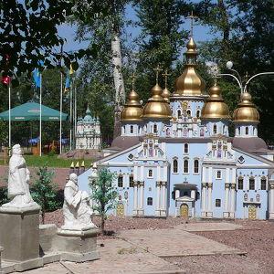 Kiev in Miniature