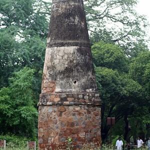 Kos Minar