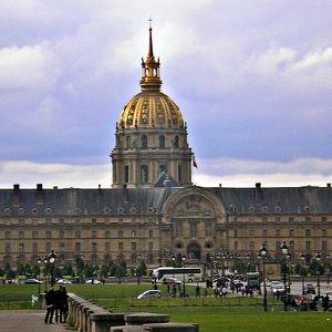Государственный Дом Инвалидов