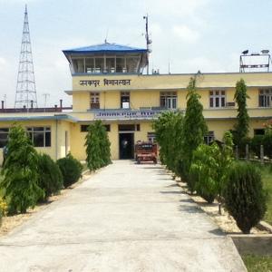 Аэропорт Джанакпур