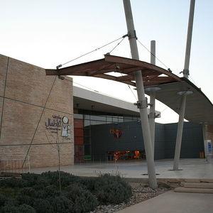 Детский музей Иордании