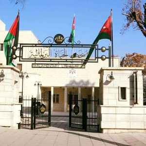 Музей парламентской жизни