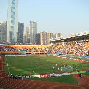 Tianhe Sports Centre Stadium