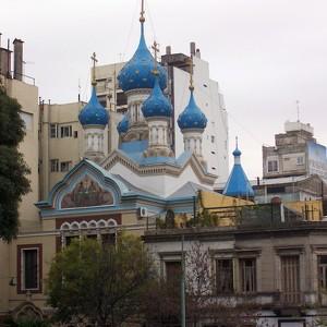 Русский православный собор Пресвятой Троицы