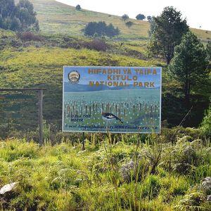 Национальный парк Китуло