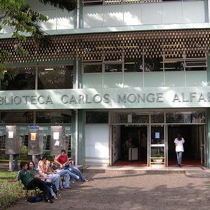Университет Коста-Рики