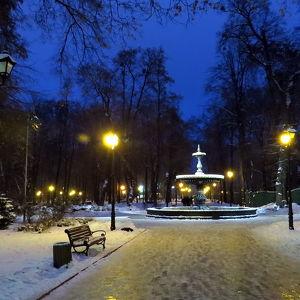 Kiev City State Administration