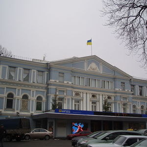 Ivan Franko National Academic Drama Theater