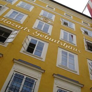 Родной дом Моцарта