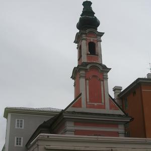Церковь Св. Михаила в Зальцбурге