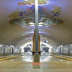 Кремлевская (Казанское метро)