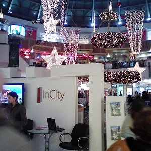 Торговый центр Букурести