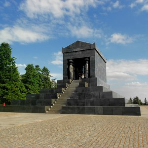 Monument to the Unknown Hero