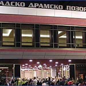 Belgrade Drama Theatre