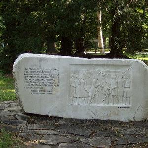 Keys Handover Memorial