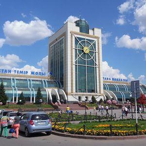 Astana-1 railway station