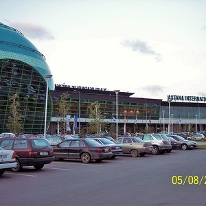 Astana International Airport
