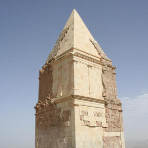 Пирамида Хермель