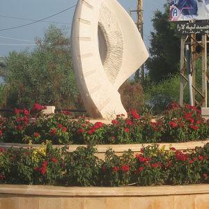 Rmeileh