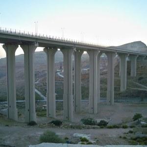 Mudeirej Bridge