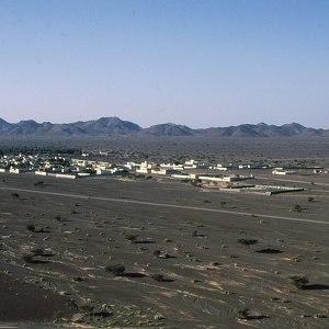 Аль-Муяссар