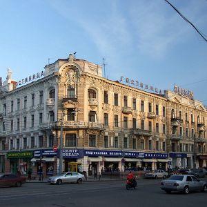 Odessa Passage