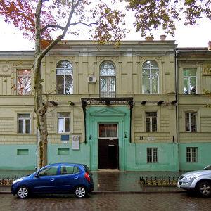 Maraslis House