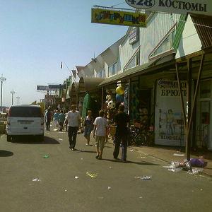 Seventh-Kilometer Market