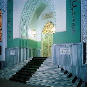 Al-Salam Mosque