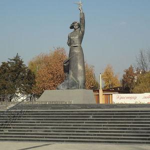 Monument to Aurora