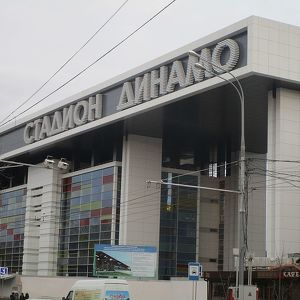 The Dynamo Stadium