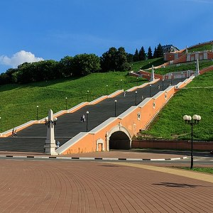 Chkalov Stairs