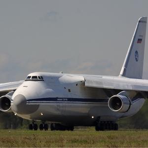 Sormovo Airfield