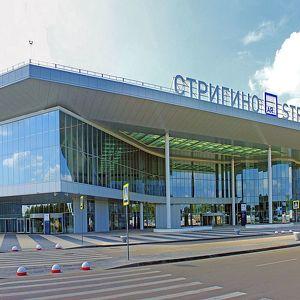 Strigino International Airport