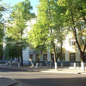 N. A. Dobrolyubova State Linguistic University of Nizhny Novgorod