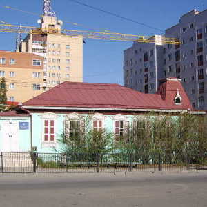 Museum of the History and Reconstruction of Ulan-Bator