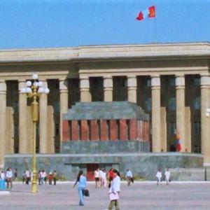 Sükhbaatar's Mausoleum