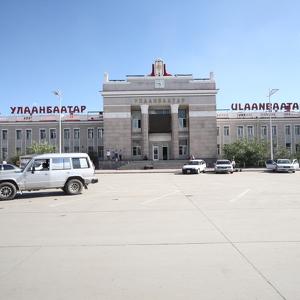 Ulaanbaatar railway station
